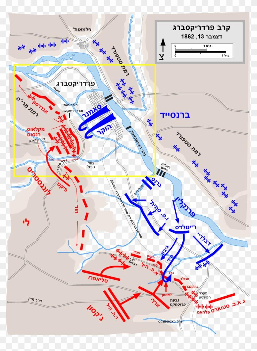 Fredericksburg Overview Heb Battle Of Fredericksburg Hd