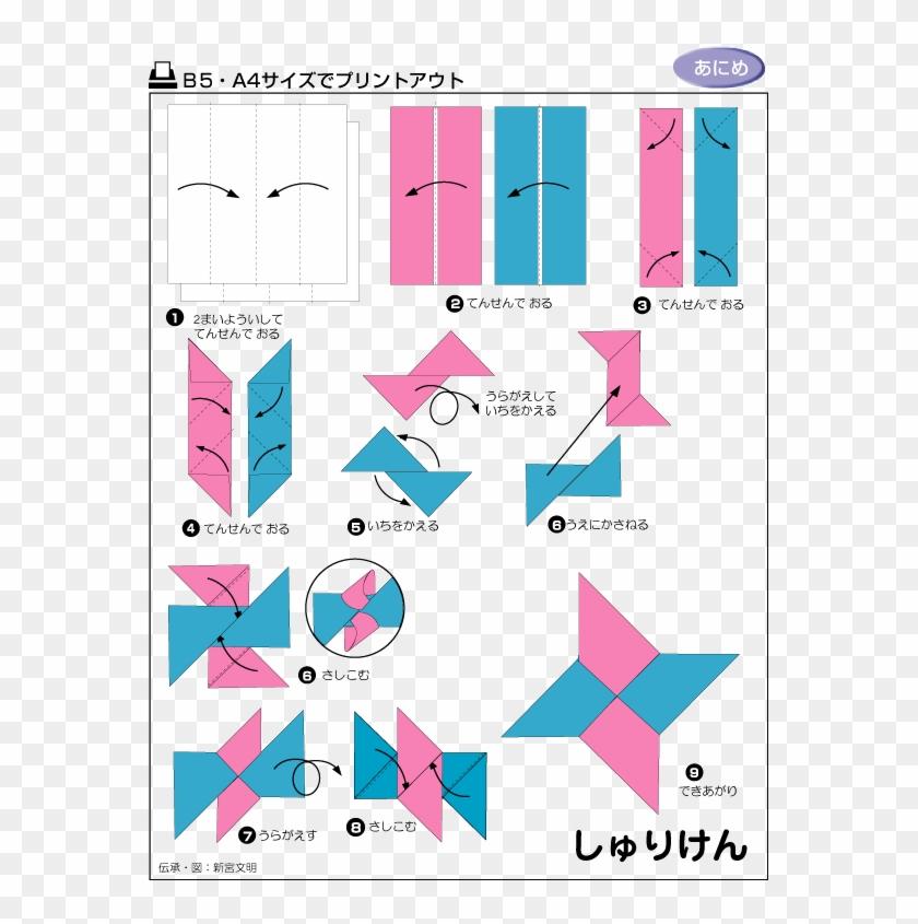 Ninja Sword | Sai - Weapon Origami Tutorial by Paper Folds - YouTube | 845x840