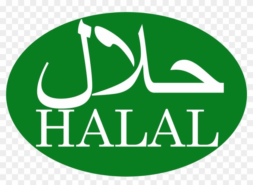 Halal Logo India Leading Halal Food Hd Png Download 4294x3500 5073203 Pngfind