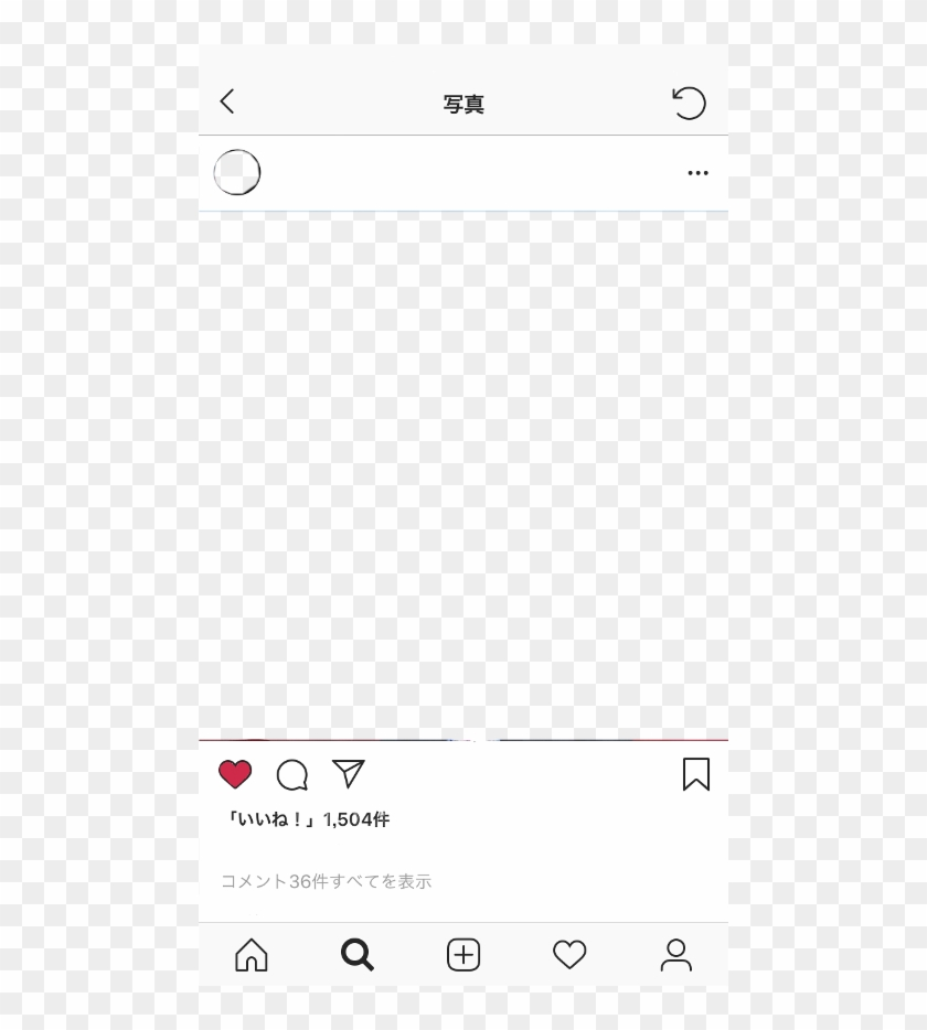 Png For Instagram