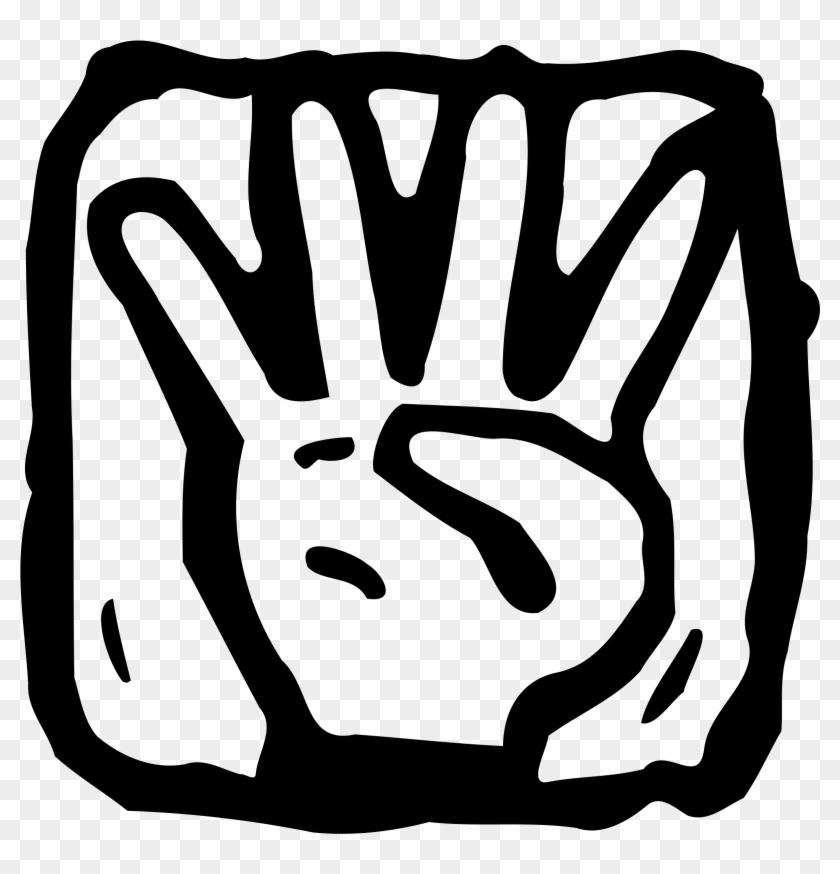 Fingers Clipart Five Finger - West Coast Hand Emoji, HD Png