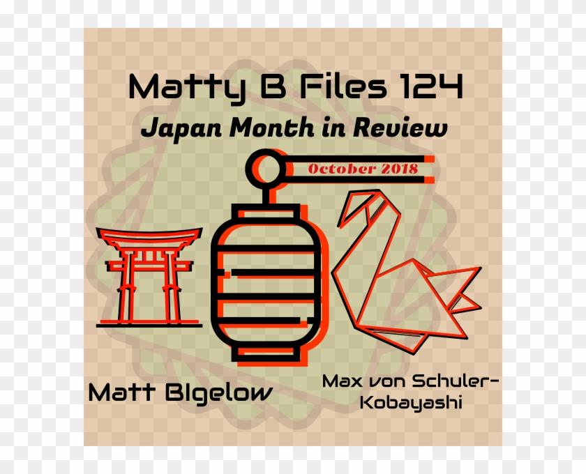 Rss Feeds - Http - //www - Matthewpmbigelow - Com/matty