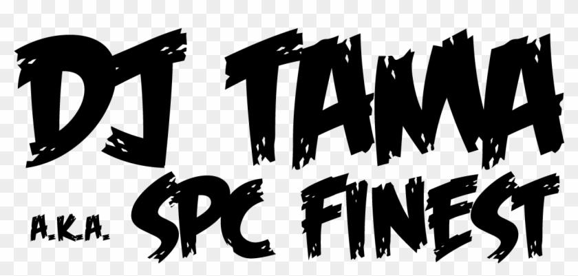 Mixcloud Logo Png - Dj Tama, Transparent Png - 1206x590(#5273276