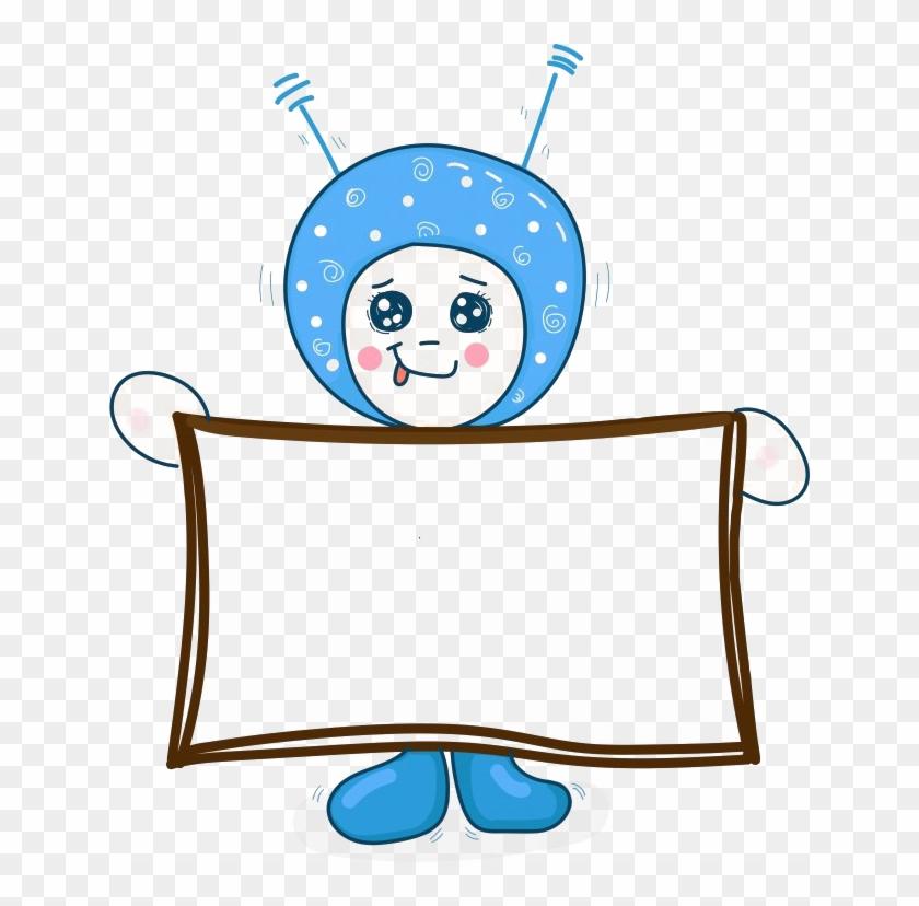 cute cartoon download png image kartun teknologi transparent png 640x748 5278952 pngfind cute cartoon download png image