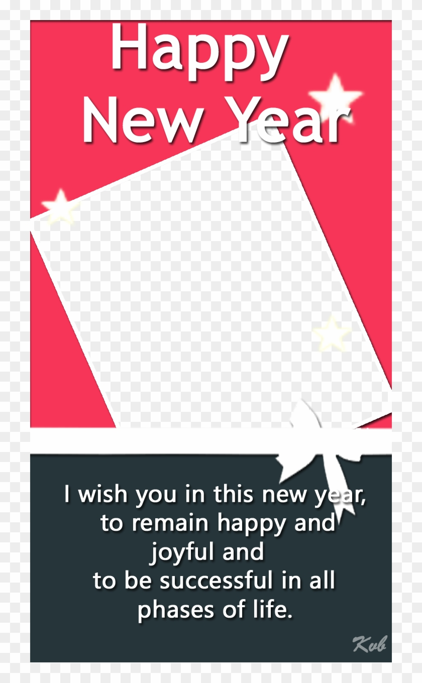 Pink New Year Frame - Frame A Photo To Wish New Year, HD Png