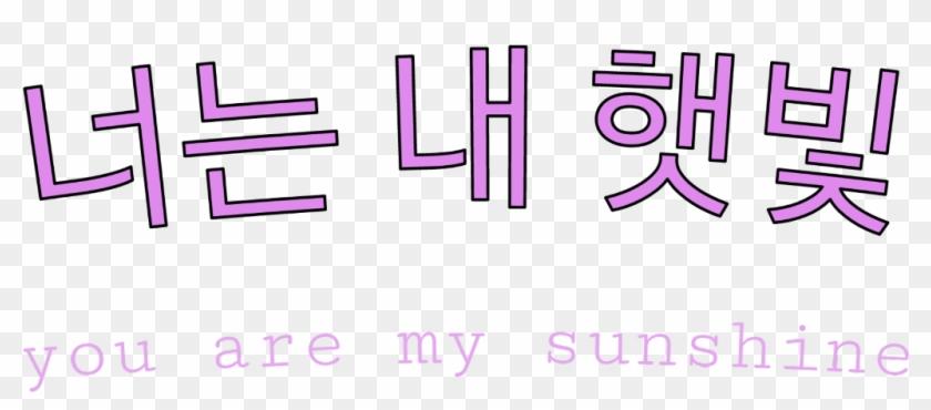 BTS Jhope Enamel Pin Sunshine Transparent