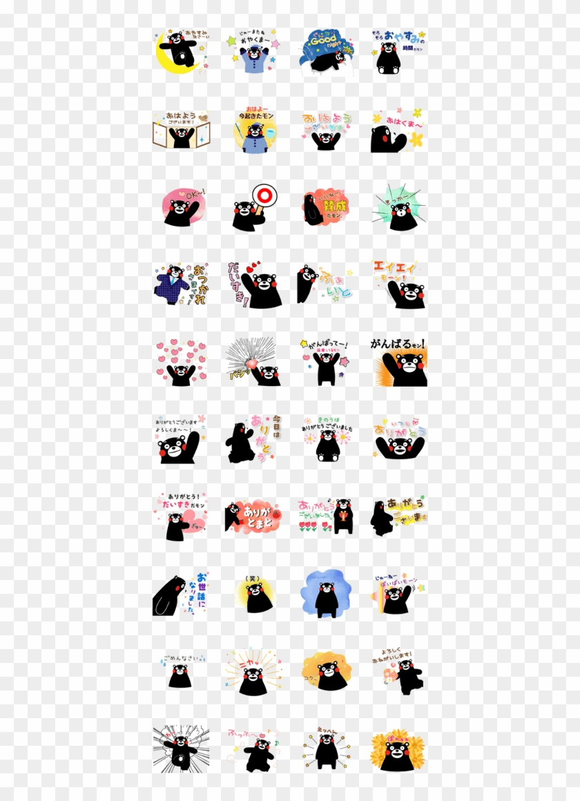 Kumamon Sticker - Google Material Icons Download, HD Png Download