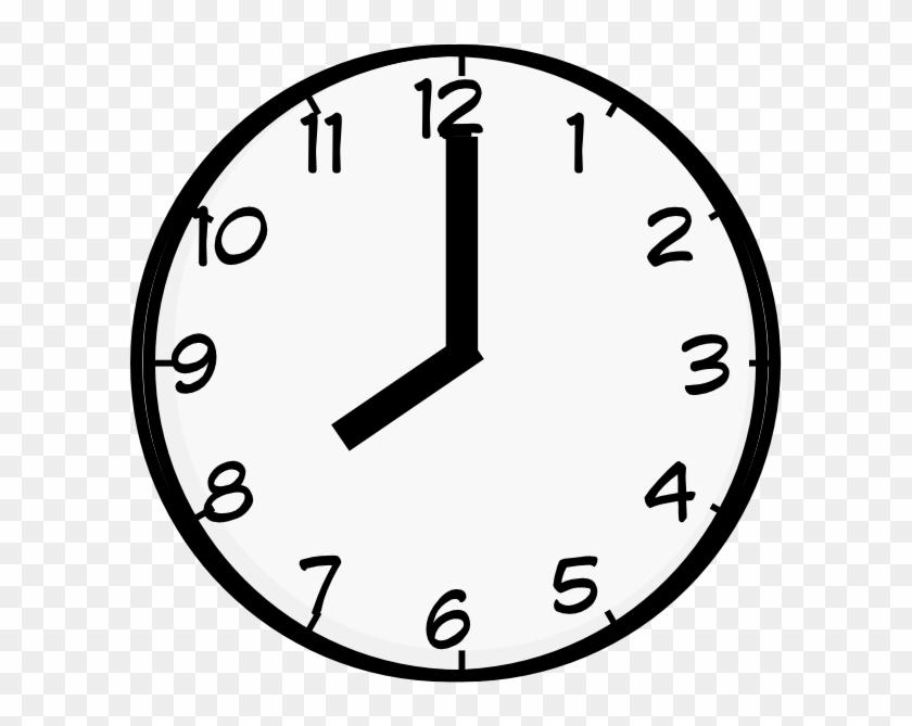 Clock transparent. Png clipart o x