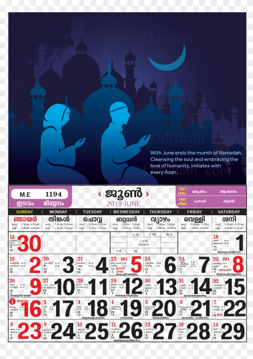 ⛔ 2020 malayalam calendar pdf | Hindu Calendar 2020  2019-03-02