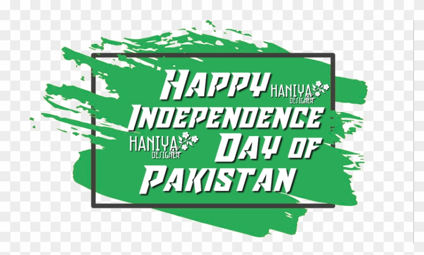 14 August Png Text 2018 Made By Haniya Ali Splash Square Png Transparent Png 852x473 6185436 Pngfind