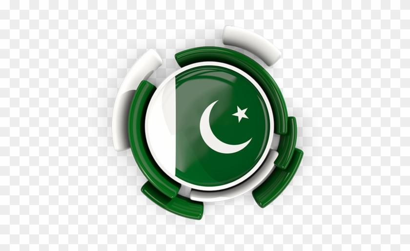 Get Pakistan Flag Logo Gif