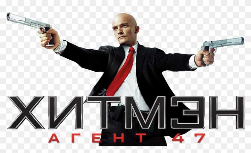 Hitman Transparent Background Png Film Hitman Agent 47 Png Png