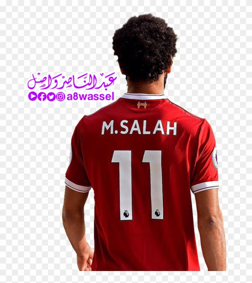 save off bb0d3 b0dbc Liverpool Png - Salah Shirt, Transparent Png - 673x865 ...