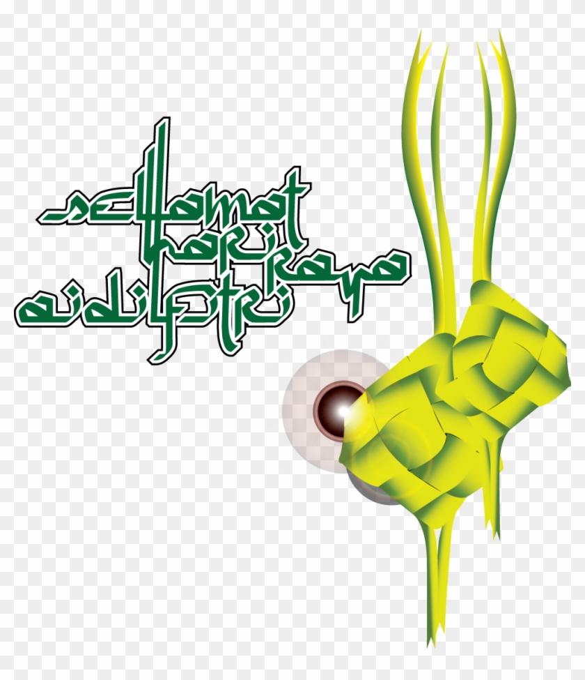 ketupat animasi ketupat lebaran hd png download 990x1102 6283405 pngfind ketupat animasi ketupat lebaran hd