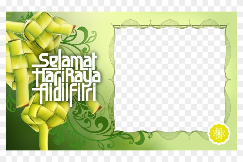 0 Frame Selamat Hari Raya Hd Png Download 800x480 6283844 Pngfind