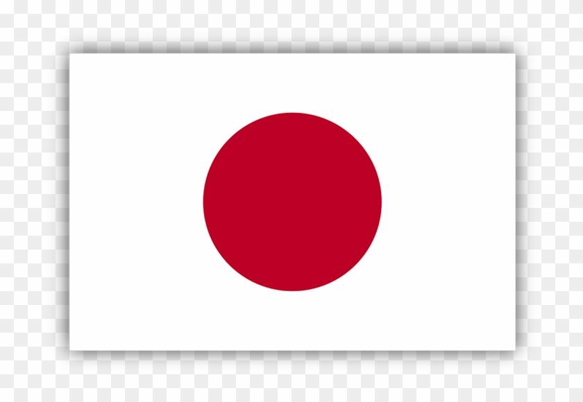 Japanese flag emoji