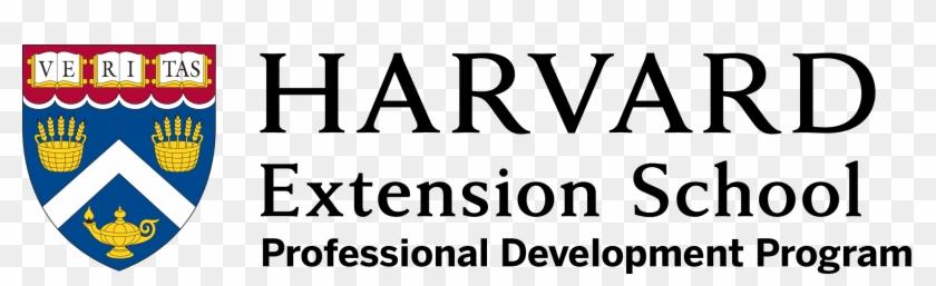 Harvard Png - Harvard Extension School Logo, Transparent Png