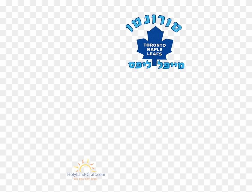 Toronto Maple Leafs T Shirt Toronto Maple Leafs Hd Png Download 583x750 6582487 Pngfind