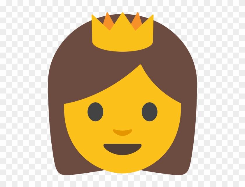 File Emoji U1f478 Svg Corona De Princesa Emoji Hd Png