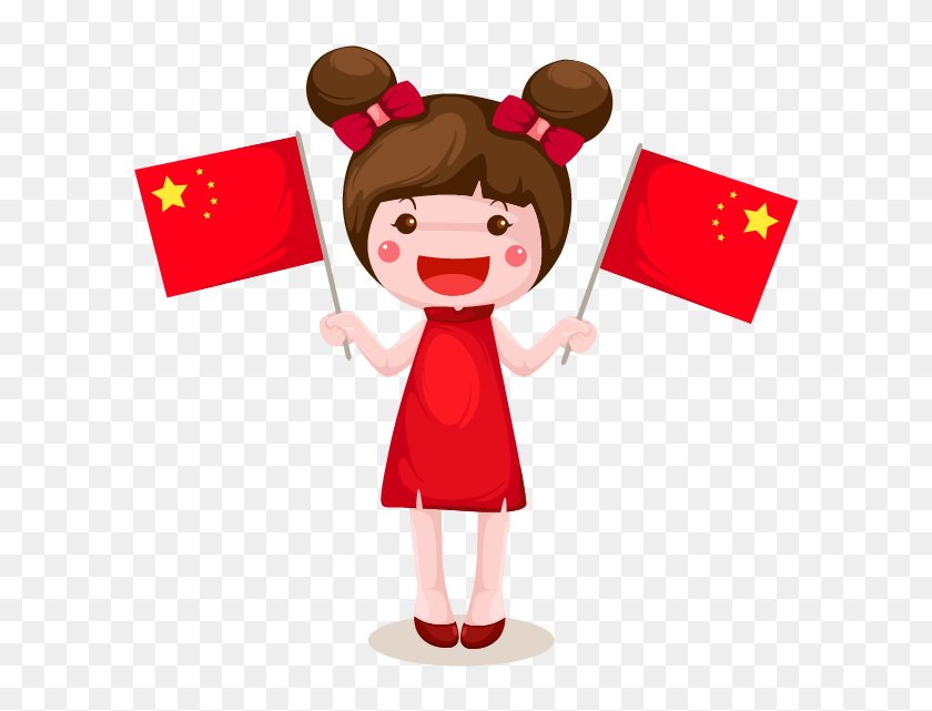 Transparent China Clipart Chinese With Flag Cartoon Hd Png Download 600x561 6920217 Pngfind