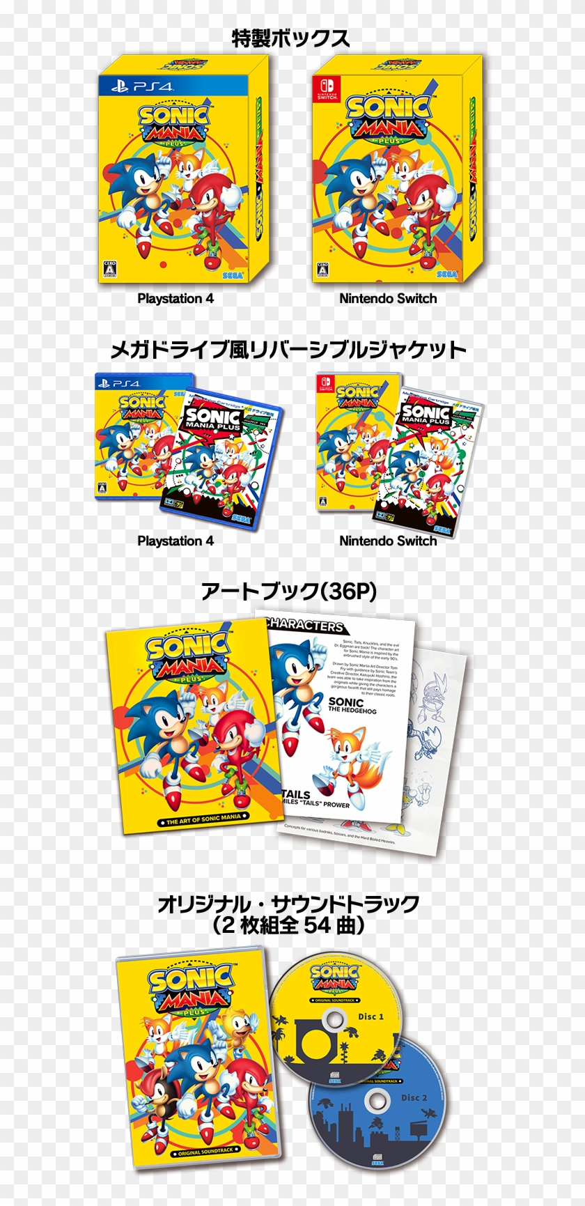 🏆 Sonic mania soundtrack download | Classic Sonic Music Pack [Sonic