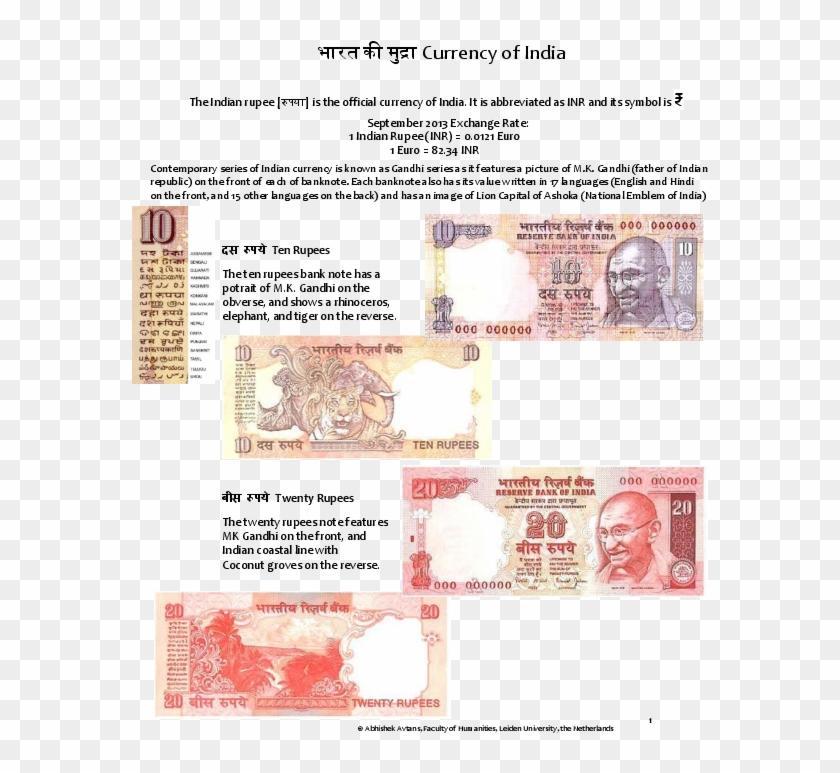 Pdf - 20 Rupee Note, HD Png Download - 612x792(#730656