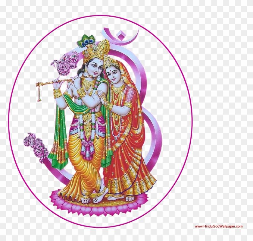73 731417 radha krishna png photo radha krishna png images