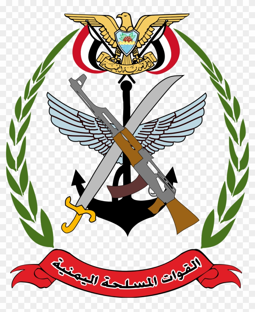 Military Clipart Army Symbol - Egyptian Armed Forces Emblem