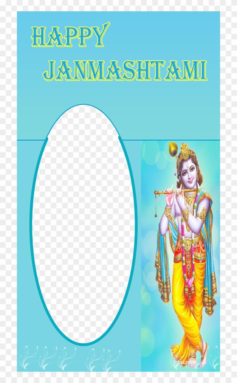 Free Download Janmashtami Photo Frame Hd Png Download
